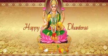 Dhanteras SMS in Hindi