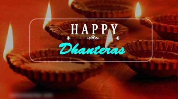 Dhanteras Shubhechha