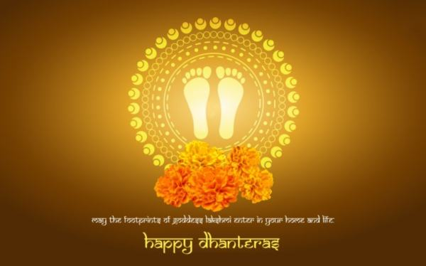 Dhanteras hd images download