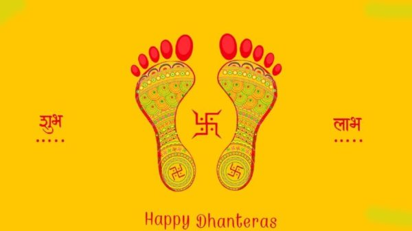 Dhanteras speech in hindi