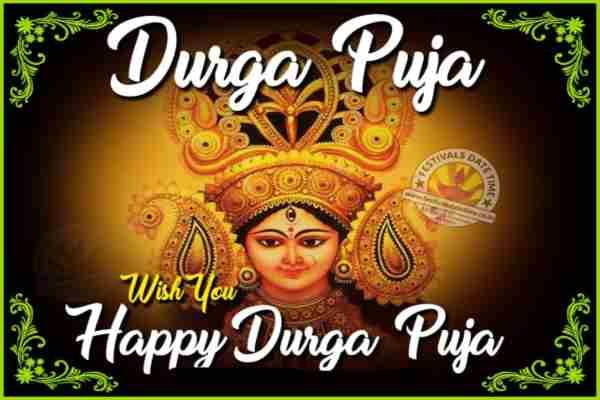 Durga ashtami pictures