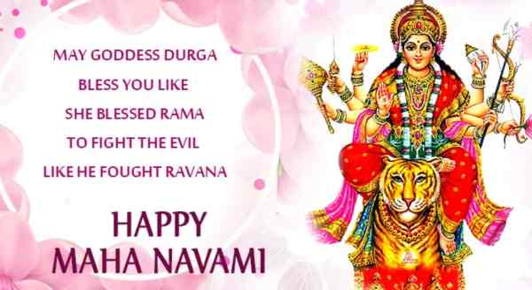 Durga navami wishes in hindi