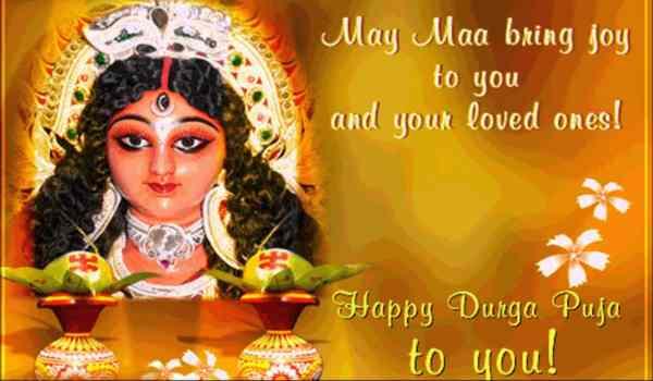 Durga puja image download