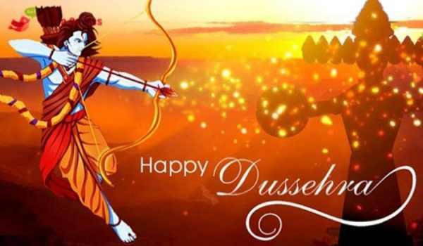 Dussehra SMS in Marathi