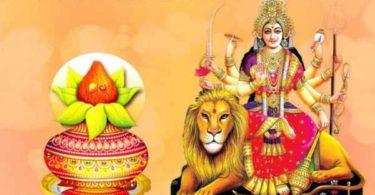 Ghatasthapana Shubhechha
