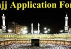 Haj application form 2019