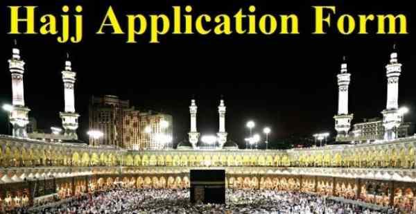 Haj application form 2020