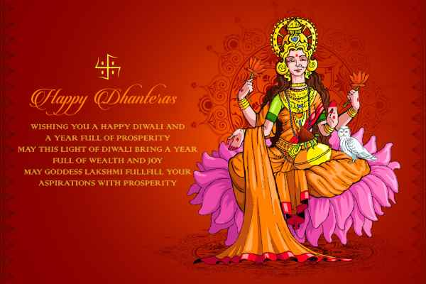 Happy Dhanteras Image
