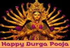 Happy durga ashtami image