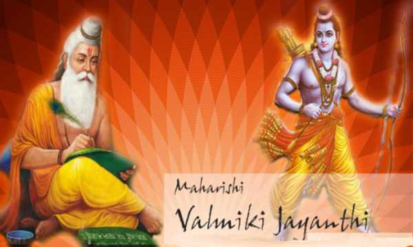 Happy valmiki jayanti images