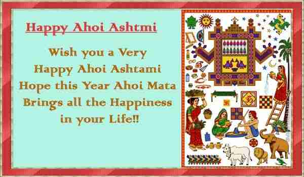Happy ahoi ashtami images