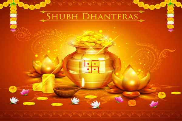 Happy dhanteras poem in hindi