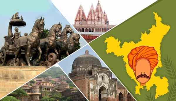 Haryana diwas par nibandh in hindi