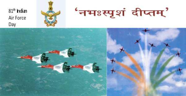 Indian Air Force Shayari in Hindi with Images