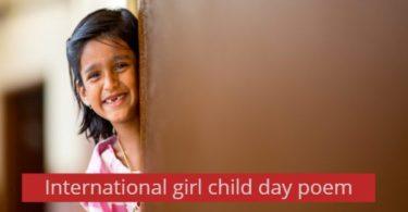 International girl child day poem in hindi