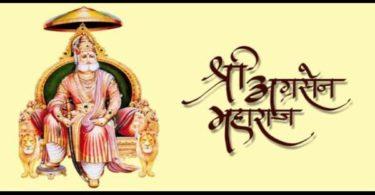 Maharaja Agrasen Slogan