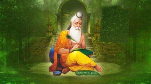 Maharishi valmiki jayanti images