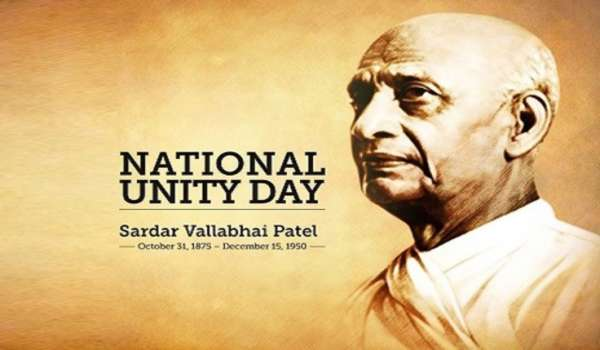 National Integration Day Slogans