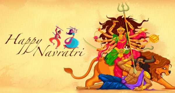 नवरात्रि पर निबंध