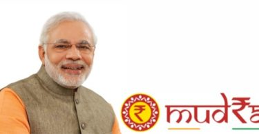 Pradhan mantri mudra yojana application form