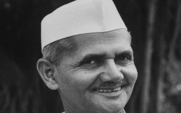 Quotes of lal bahadur shastri