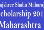 Rajarshi Shahu Maharaj Scholarship Application Form