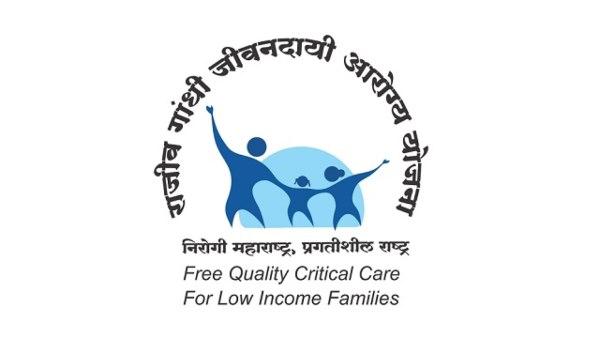 राजीव गांधी जीवनदायी आरोग्य योजना आवेदन फॉर्म