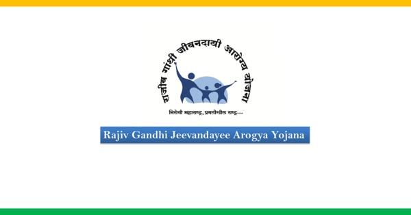 Rajiv gandhi jeevandayee arogya yojana online application form