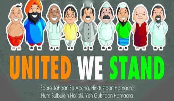 Rashtriya Ekta Diwas Banner