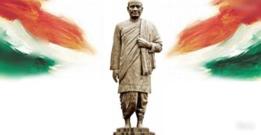 Sardar Vallabhbhai Patel Speech in Hindi