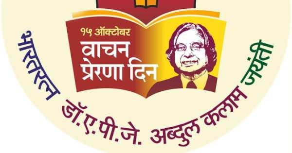 Vachan prerna din speech in marathi