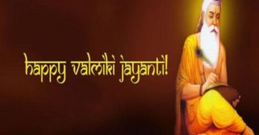 Valmiki Jayanti Nibandh in Hindi