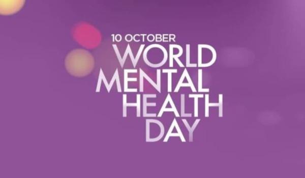 विश्व मानसिक स्वास्थ्य दिवस पर भाषण