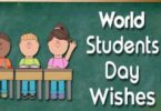 World Student Day Quotes in Hindi for Students