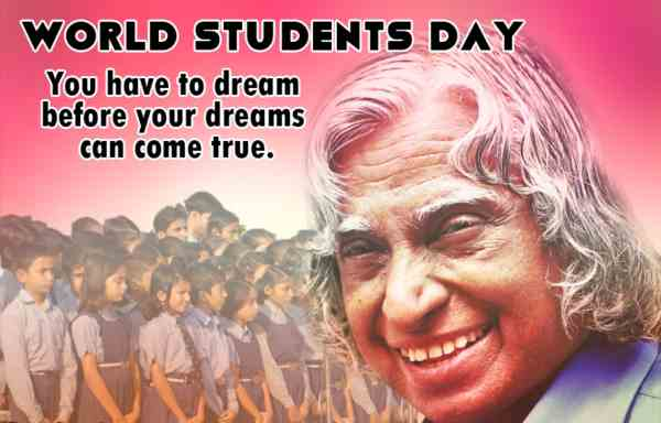 World student day quotes 2018