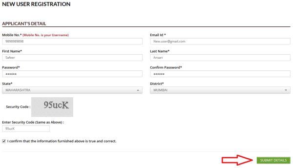 haj committee application form 1