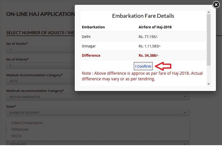 haj committee application form
