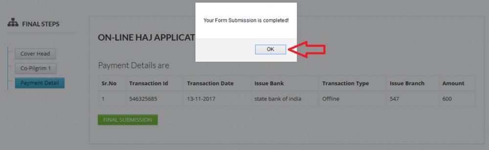 haj committee application form 5