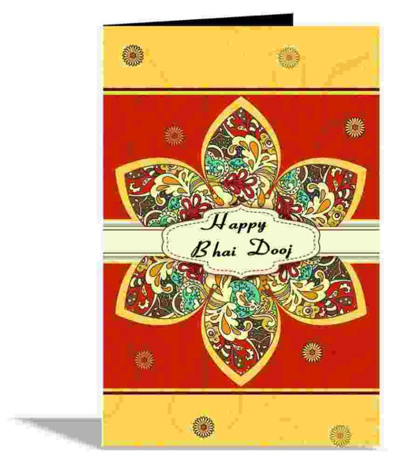 Bhai Dooj Cards for Brother