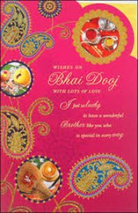 Bhai Dooj Cards for Brother - What to Gift Brother on Bhai
