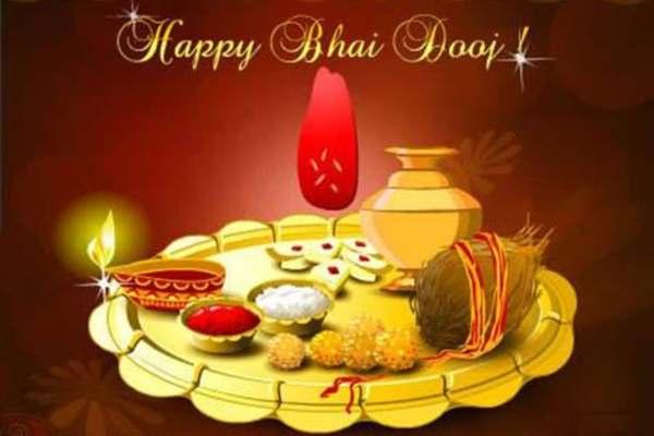 Bhai dooj Nibandh in Hindi