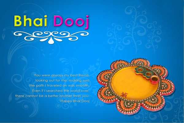 Bhai dooj Wishes in Hindi