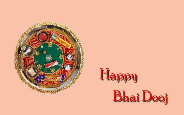 Bhai dooj hd images download