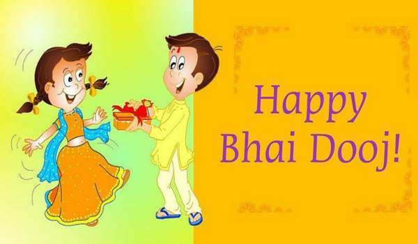 Bhai dooj hd wallpaper