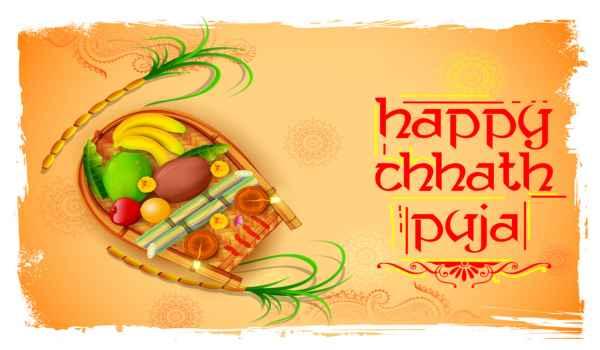 Chhath pooja image