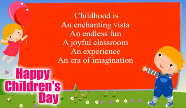 Children's day messages quotes