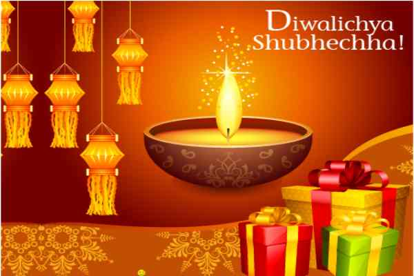 Diwali_Wishes_in_Marathi