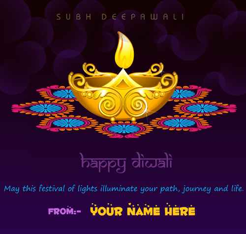Diwali greeting card with name