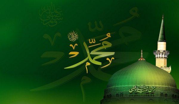 Eid milad meaning