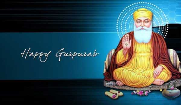 Guru Nanak Jayanti Essay